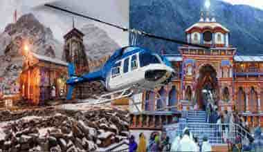 Do Dham Yatra By Helicopter From Haridwar