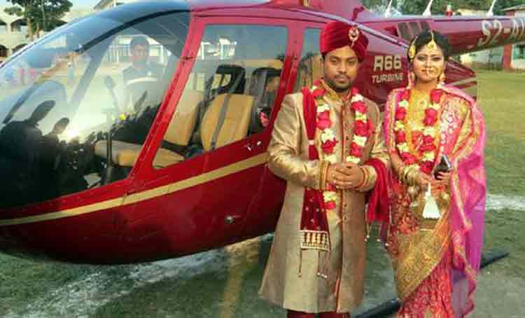 Book Wedding Helicopter Service in Dungarpur